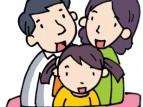 건강한 가족