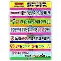 현수막-금연현수막1