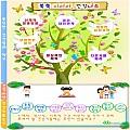 쑥쑥 자라라 건강나무! 학습지(100매)